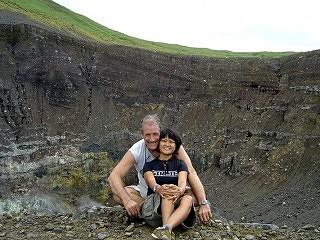 Lokon Volcano Trek